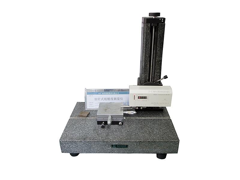 触针式粗糙度测量仪