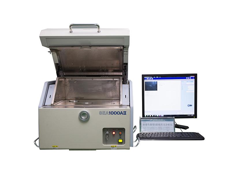 能量色数型X射线荧光分析仪