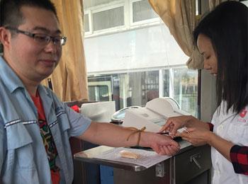 记意华控股集团有限公司无偿献血活动——爱心接力,关爱生命