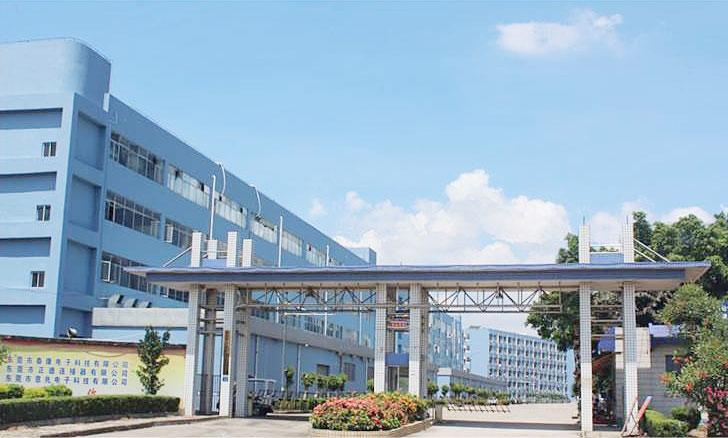东莞市意兆电子科技有限公司