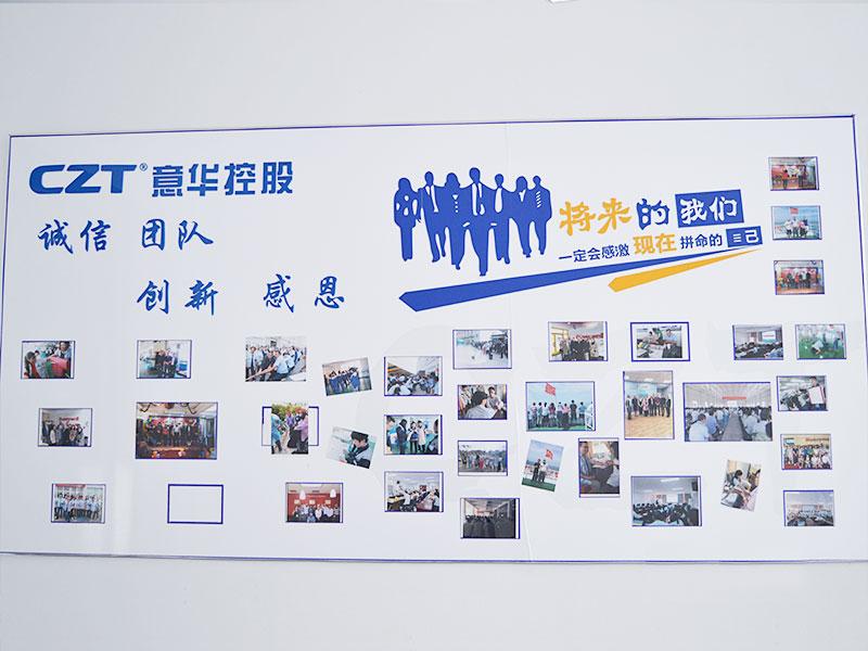 办公区照片墙