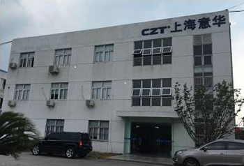 上海意华精密电工有限公司
